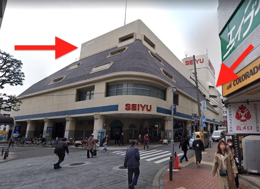 西友三軒茶屋店 道路斜線